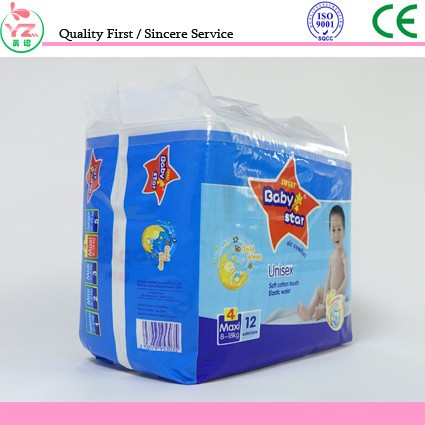China good price high quality Disposable sleep sweet baby star diaper