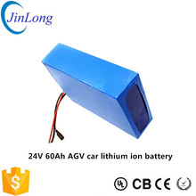 24V 60Ah AGV car lithium battery unmanned vehicle lithium battery pack