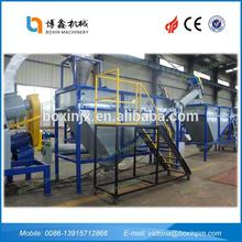 ldpe hdpe pp plastic recycling machine. plastic bag washing plant