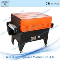 BS-4525 Tea Box Jet Propelled Heat Shrinking Packing Film Machine