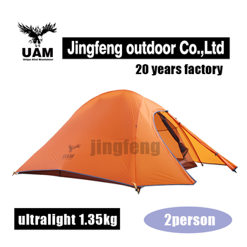 ultralight diamond ripstop nylon fabric camping tent