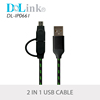 High Quality Metal Computer Accessorie Multi Usb Cable