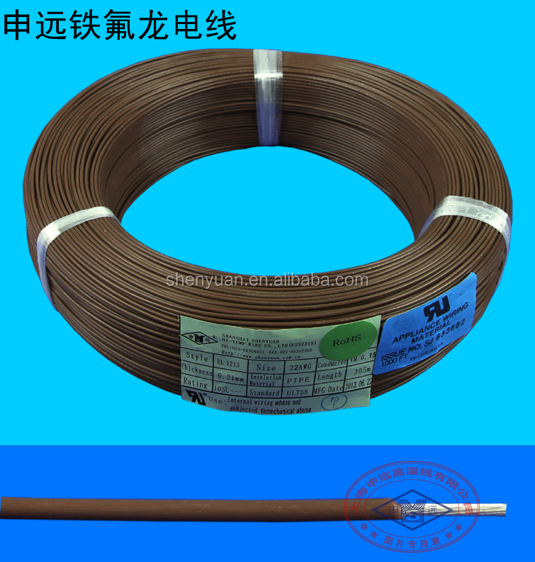 UL1213 PTFE Teflon Insulated Stranded Copper Wire