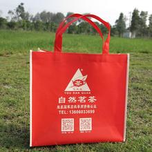 2018 High Quality clothes packing folding non woven tote bag recycled pp non-woven bags
