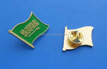 Saudi Arabia KSA nataional country flag lapel pin