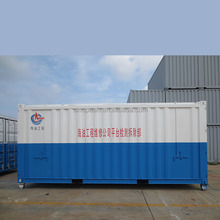 Mobile Refuel Station Container Customized Petrochemical Tank Container