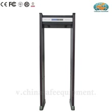 water proof IP68 door frame metal detector DFMD with LCD monitor four alarm LED bar