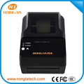 thermal transfer label printer with external unwinder, fan hold paper printing