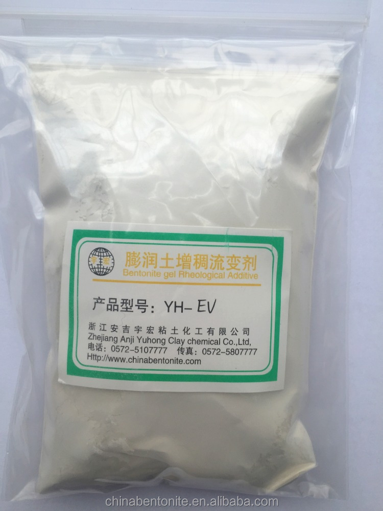 Manufacturer supply good grade bentonite for paint and water-based ink