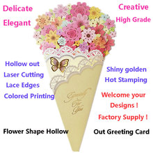 Elegant Delicated Laser cut hollow out wedding card