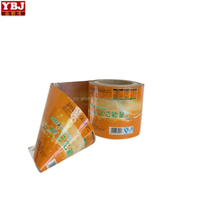 China factory wholesale aluminum foil laminated film roll/food grade packaging film/al liminated roll film