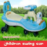 2014 Hot sale children swing car baby swing car for sale