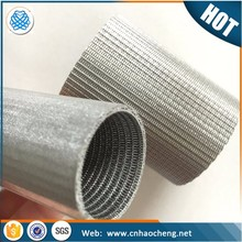 1 2 5 10 25 50 Micron stainless steel perforated metal mesh filter tube