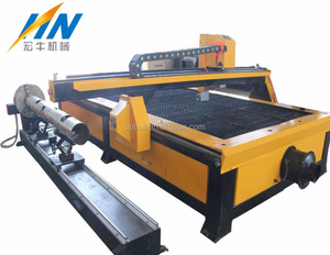China hot sale 1530 cnc plasma cutting kits with STARFIRE control system