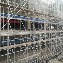 Mobile Ringlock Scaffolding for Sale in China