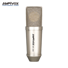 Best large diaphragm condenser studio recording microphone 2017 under 300