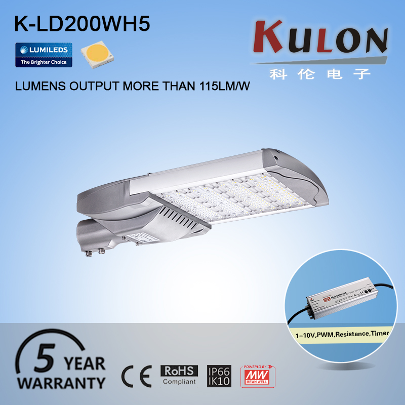 UL CE Rohs certificated IP66 housing drive way 200w led street light