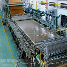 New conditation board paper making machine for recycling waste paper/corrugated paper making machine