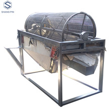 Sand Gravel Rotary Gold Trommel Screen from Shangpin