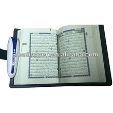 Latest digital Holy Quran reading pen