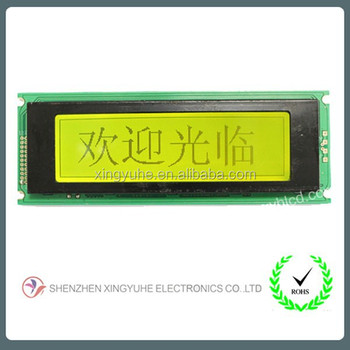 240*64 serial lcd display with best price