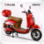 tailing/TAILG new lady moped motorbike scooter vespa made in China