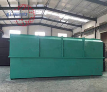 Packaged dyeing waste water treatment plant for sale