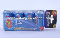 r20 battery