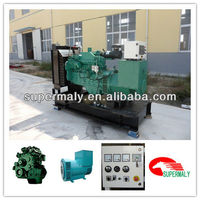 OEM! Cummins engine 125kva diesel generator set with ATS