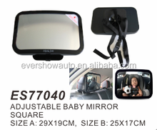 Safety car back seat mirror smart view mirrors for wholesale