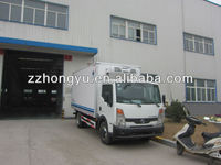 2.5-5Tons Nissan mini refrigerated van/refrigerated vehicles for ice cream, cheese and vegetables
