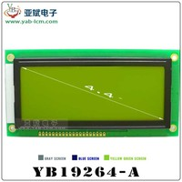 3.5inch Graphic STN monochromatic LCD display Module with 192 x 64 dot matrix