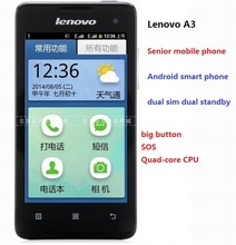 Wholesale original Original new Lenovo A3 Senior smart phone dual sim dual standby quadcore SOS A396 3G Senior phone old man