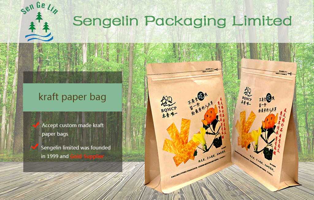 high quality  matte brown custom printing resealable zipper flat bottom food packaging pouch kraft paper snack packaging bag