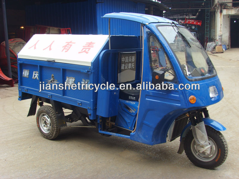 China garbage cleaning 3 wheel motor tricycle