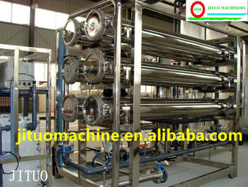 Large Capacity Reverse Osmosis Water Treatment System