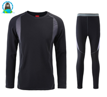 Men 's outdoor <strong>sports</strong> thermal underwear suit