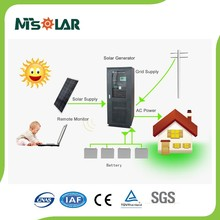 Low Cost Solar Electricity Generating Sysytem For Home
