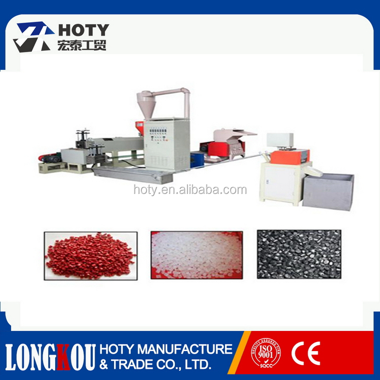 2016 Best-Selling pe foam sheet extruder recycling machine