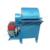 Manila hemp manual decorticator machine