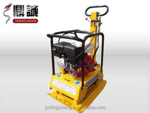 working area 500*690mm two-way compactors plate in road machinery DCBH-S30G