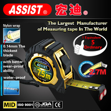 0.125mm blade 5m/7.5m/8m tape measure meter measuring tape steel measure tape made waterproof tape measure