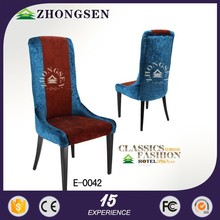 Super Cheap Bali Indonesia Design used upholstered hotel/ banquet/coffeeshop chair