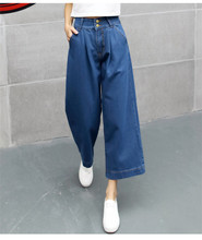 Plus Size 2017 New Fashion Calf Length Ladies Wide Leg Denim jeans pants