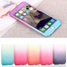 Luxury Hybrid Free Tempered Glass 360 Degrees Full Body Phone Case for iPhone 6 6S 7 Plus Gradient Phone Shell