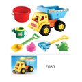 SEND BEACH TOYS WATER GAME WATER PARK TOYS