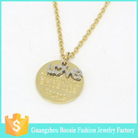 18K gold necklace, script love word pendant necklace, engraved name costume jewelry necklace