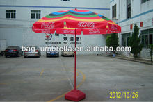 round aluminum beach umbrella