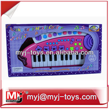 Hot sell educational multi-function toy eletronic organ