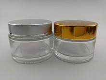Wholesale 5ml 10ml 15ml 30ml 50ml 100ml small cosmetic jar glass bottle jar frosted glass cosmetic jars